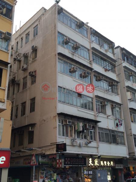 42A Tseuk Luk Street (42A Tseuk Luk Street) San Po Kong|搵地(OneDay)(1)