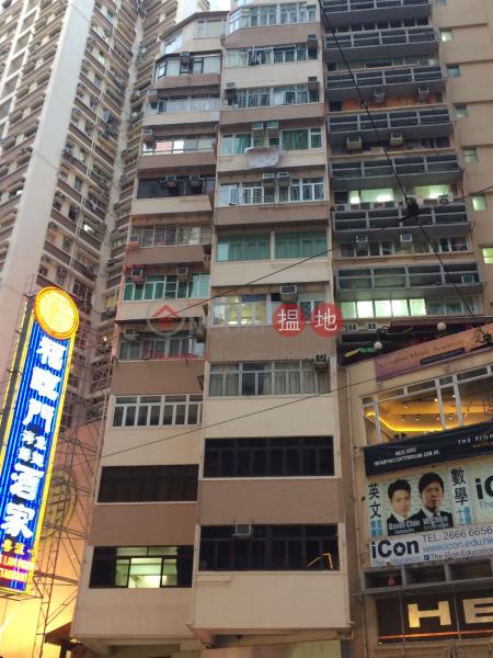 Nam Shing Building (Nam Shing Building) Wan Chai|搵地(OneDay)(1)