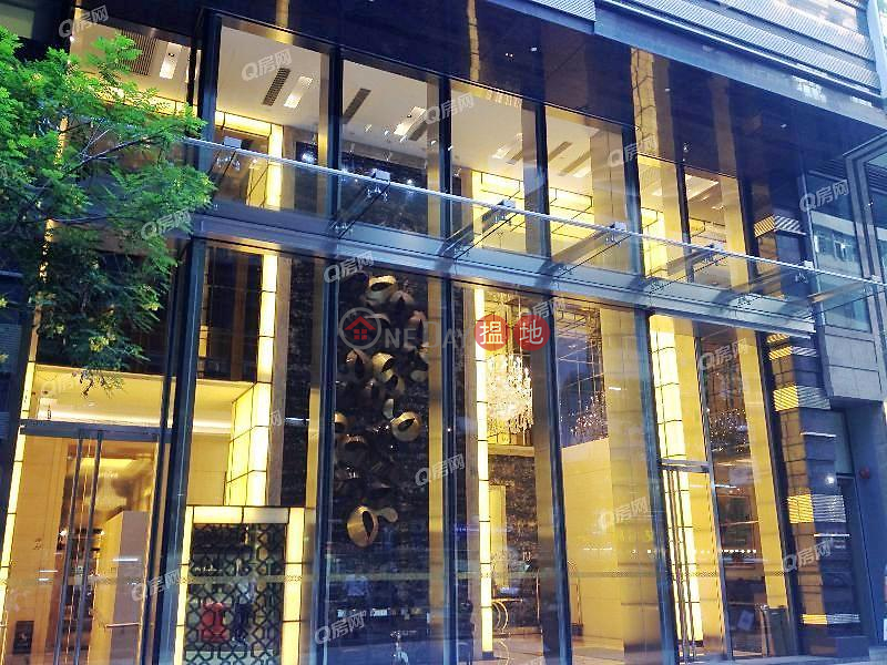 The Masterpiece High | Residential Sales Listings, HK$ 24M