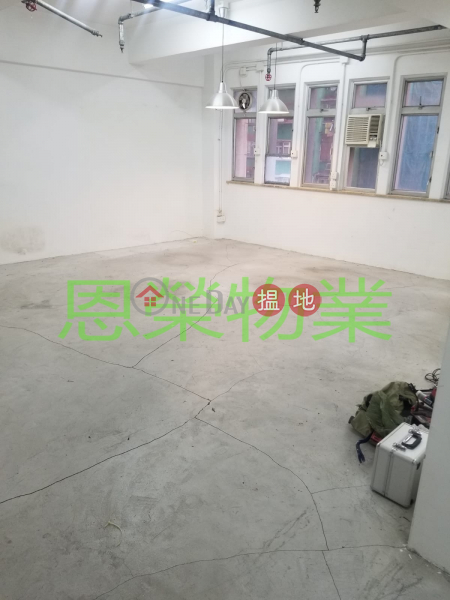 TEL 98755238, Kuo Wah Building 國華大廈 Rental Listings | Wan Chai District (KEVIN-3175775904)