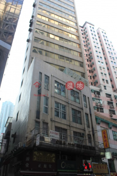 Gold Shine Tower (Gold Shine Tower) Sheung Wan|搵地(OneDay)(2)