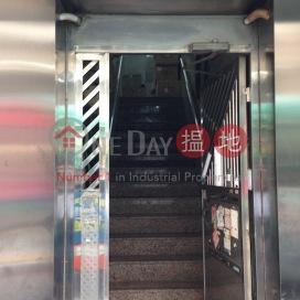 Hung Fai Building ,Mong Kok, Kowloon