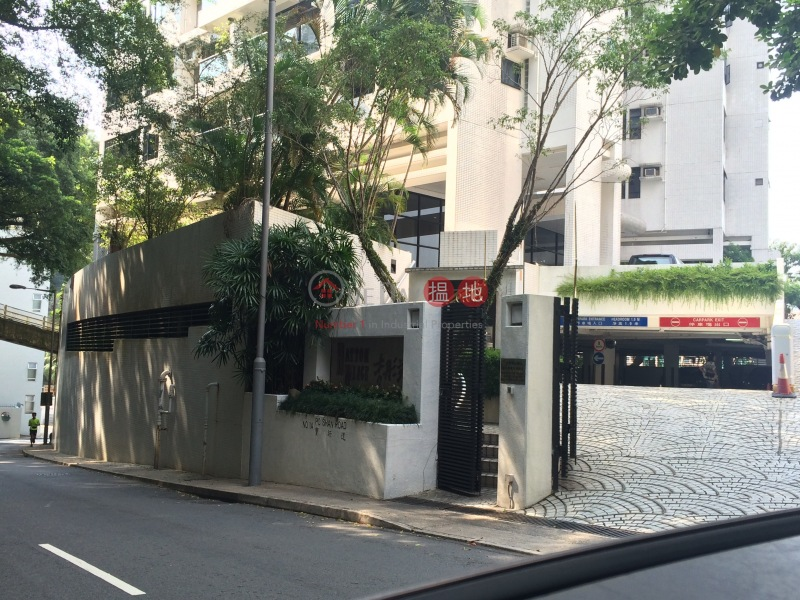 No 1 Po Shan Road (No 1 Po Shan Road) Mid Levels West|搵地(OneDay)(3)