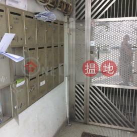 鴨巴甸街34-36號,蘇豪區, 香港島