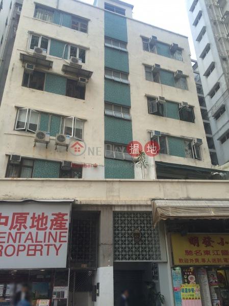 49 Bonham Road (49 Bonham Road) Sai Ying Pun|搵地(OneDay)(1)