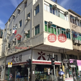 San Fung Avenue 43|新豐路43號