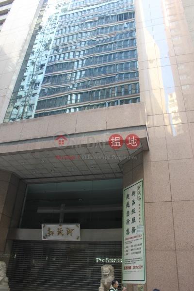 盤谷銀行商業大廈 (Bangkok Bank Building) 上環|搵地(OneDay)(2)