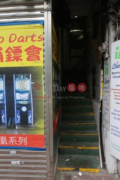 9 Kwong Fuk Road (9 Kwong Fuk Road) Tai Po|搵地(OneDay)(1)