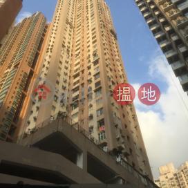 Silver Garden,Tsz Wan Shan, Kowloon