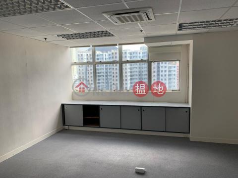 kwun tong How Ming street 91884328 Gary|Kwun Tong DistrictWorld Tech Centre(World Tech Centre)Rental Listings (GARYC-6593571656)_0