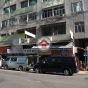 財利工業大廈 (Choy Lee Industrial Building) 觀塘區駿業里46號|- 搵地(OneDay)(3)