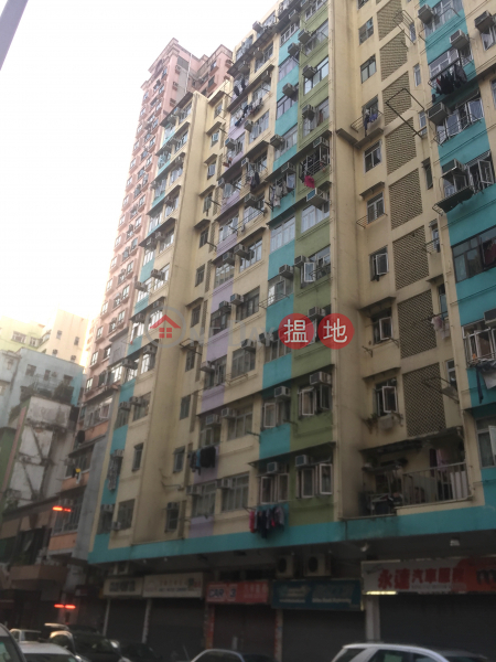 Merry Mansion (Merry Mansion) To Kwa Wan|搵地(OneDay)(3)