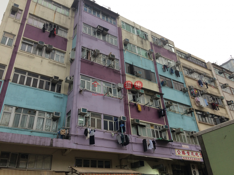 德仁樓 1期 (Stage 1 Tak Yan Building) 荃灣西|搵地(OneDay)(1)