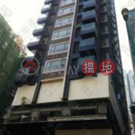 蘇豪區三房兩廳筍盤出售 住宅單位 尚賢居(Centre Point)出售樓盤 (EVHK41030)_0