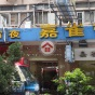Wah Fat Mansion (Wah Fat Mansion) Wan Chai District|搵地(OneDay)(2)
