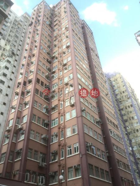 長春大廈 (Evergreen Towers) 慈雲山|搵地(OneDay)(1)
