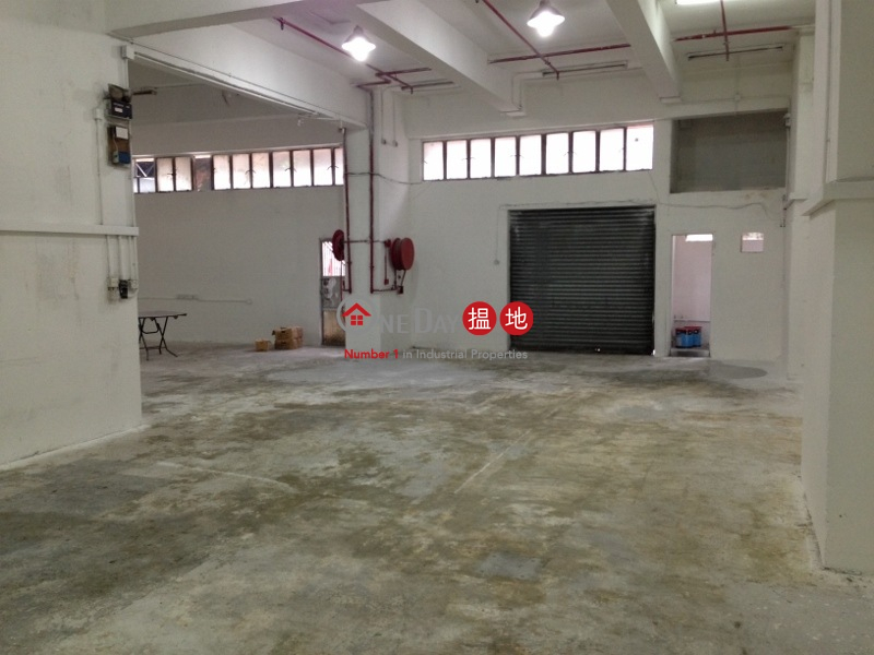 Property Search Hong Kong | OneDay | Industrial | Rental Listings WAH TAT INDUSTRIAL CENTRE