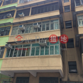 318 Shun Ning Road|順寧道318號