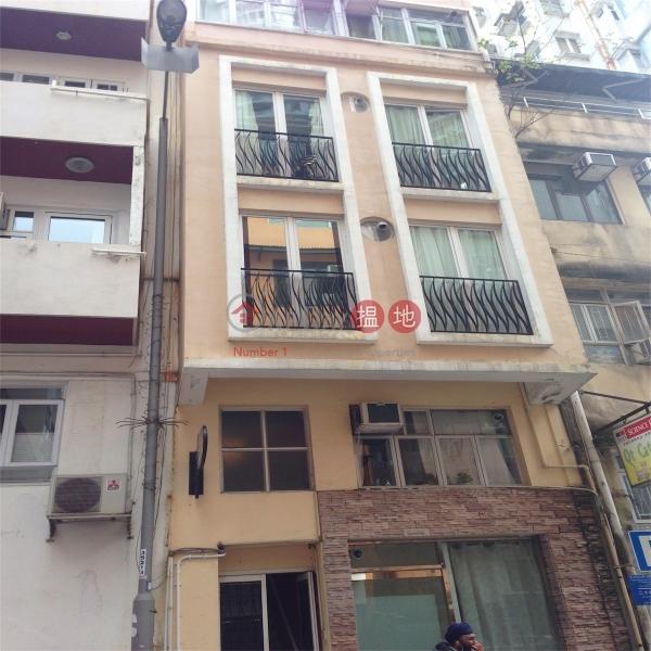 16 Tsun Yuen Street (16 Tsun Yuen Street) Happy Valley|搵地(OneDay)(2)