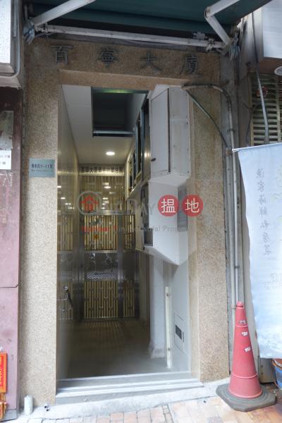 Pak Ling Mansion (Pak Ling Mansion) Shau Kei Wan|搵地(OneDay)(1)