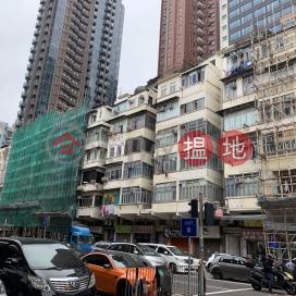 183B KOWLOON CITY ROAD,To Kwa Wan, Kowloon