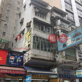 470G Reclamation Street,Mong Kok, Kowloon