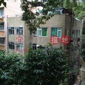 寶華樓,堅尼地城, 香港島