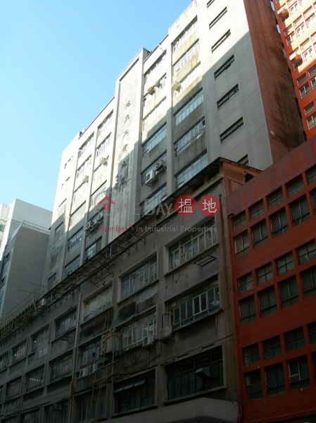 Far East Factory Building (Far East Factory Building) Kwun Tong|搵地(OneDay)(2)