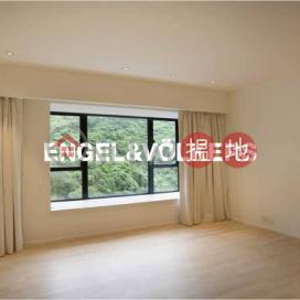 淺水灣4房豪宅筍盤出售|住宅單位|華景園(Grand Garden)出售樓盤 (EVHK44034)_0