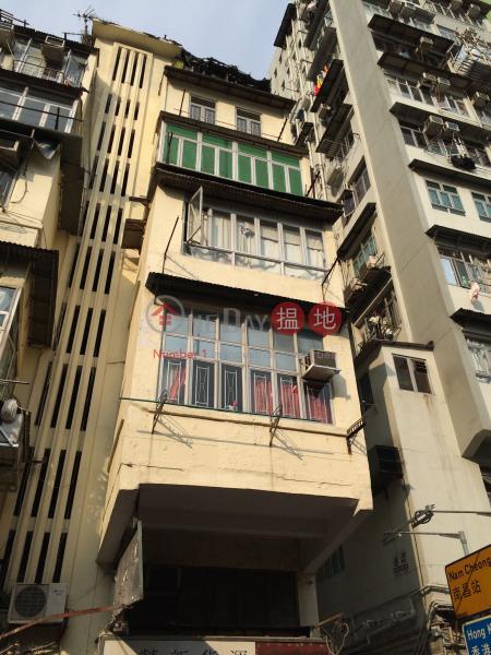 306 Tung Chau Street (306 Tung Chau Street) Sham Shui Po|搵地(OneDay)(1)