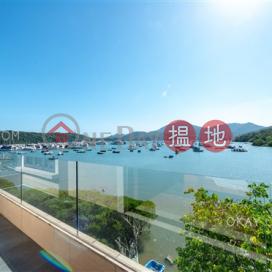 4房2廁,海景,可養寵物,連車位《輋徑篤村出售單位》|輋徑篤村(Che Keng Tuk Village)出售樓盤 (OKAY-S367855)_0
