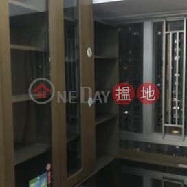 High Floor, 2 Bedroom|Kwai Tsing DistrictMayfair Gardens(Mayfair Gardens)Rental Listings (98146-2872144917)_0