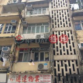 115 First Street,Sai Ying Pun, Hong Kong Island