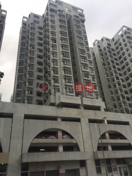 Heng Fa Chuen Block 20 (Heng Fa Chuen Block 20) Heng Fa Chuen|搵地(OneDay)(2)