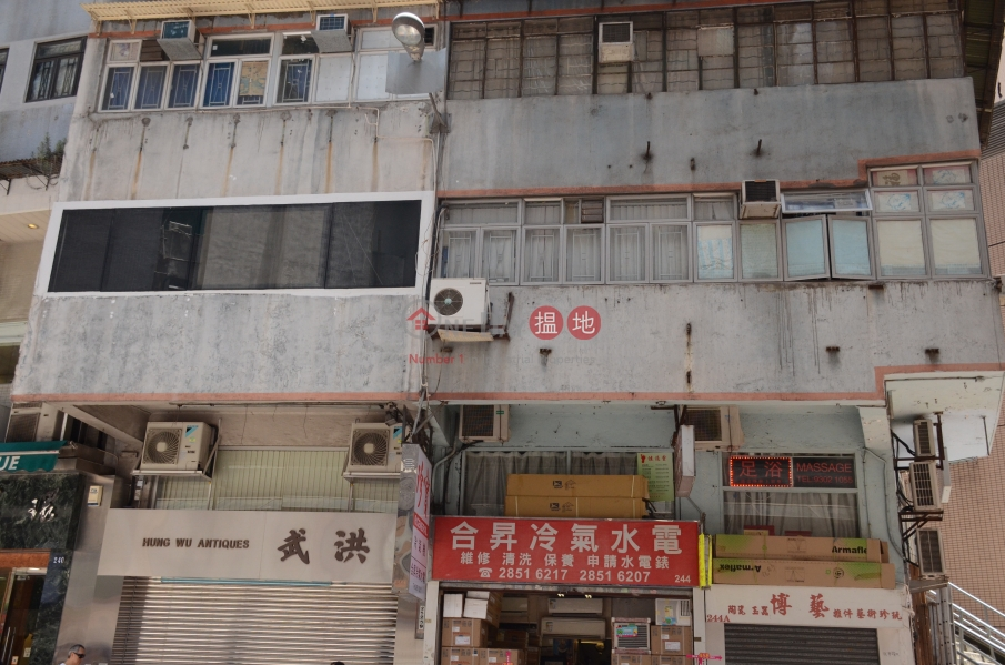 242-244A Queen\'s Road Central (242-244A Queen\'s Road Central) Sheung Wan 搵地(OneDay)(2)
