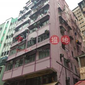 51-55 Wan Chai Road,Wan Chai, Hong Kong Island