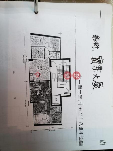 香港搵樓|租樓|二手盤|買樓| 搵地 | 住宅-出租樓盤|灣仔寶業大廈單位出租|住宅