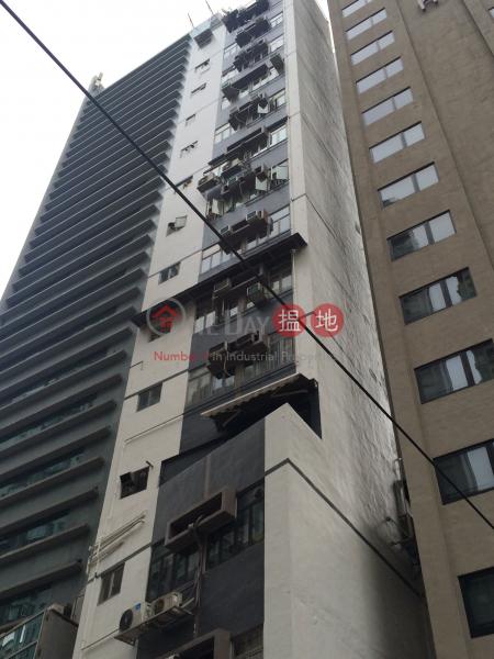 Hoi Ying Building (Hoi Ying Building) Tin Hau|搵地(OneDay)(1)