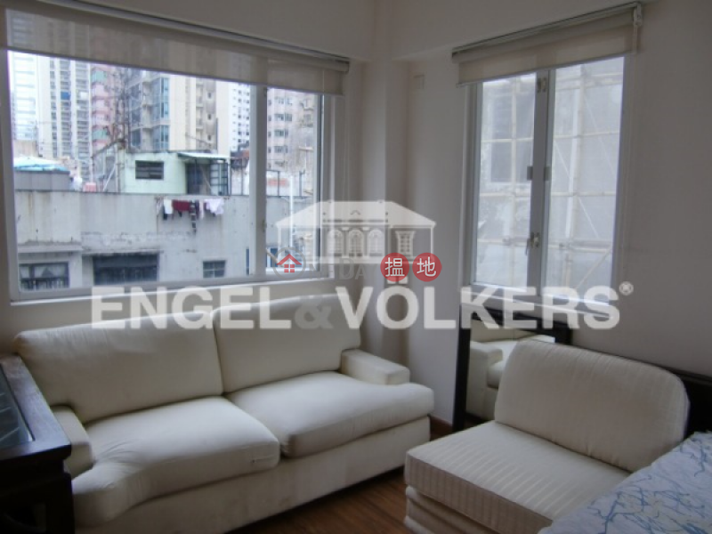 Property Search Hong Kong | OneDay | Residential Sales Listings | Studio Flat for Sale in Soho