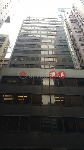 TEL 98755238, Kingpower Commercial Building 港佳商業大廈 Rental Listings | Wan Chai District (KEVIN-8210992652)