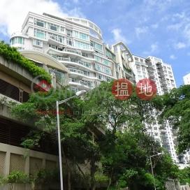 御海園,薄扶林, 香港島