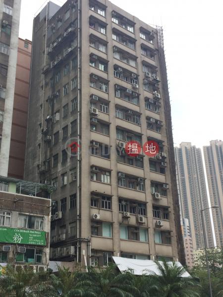 利僑大廈 (Lee Kiu Building) 佐敦|搵地(OneDay)(1)