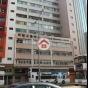 柏裕工業中心 (Precious Industrial Centre) 長沙灣長裕街18號|- 搵地(OneDay)(1)