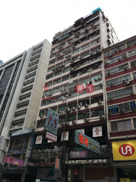 Chun Yee Building (Chun Yee Building) Mong Kok 搵地(OneDay)(2)