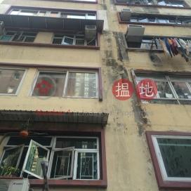 正街62-64號,西營盤, 香港島