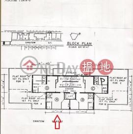 灣仔仁美大廈單位出售|住宅|灣仔區仁美大廈(Yen May Building)出售樓盤 (H000364178)_0