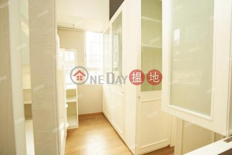 環境優美,內街清靜,全新靚裝,即買即住創業中心 買賣盤|創業中心 (Chong Yip Centre)出售樓盤 (XGGD640600094)_0