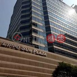 Lippo Sun Plaza Office|Yau Tsim MongLippo Sun Plaza(Lippo Sun Plaza)Rental Listings (ANDYL-6912887046)_0