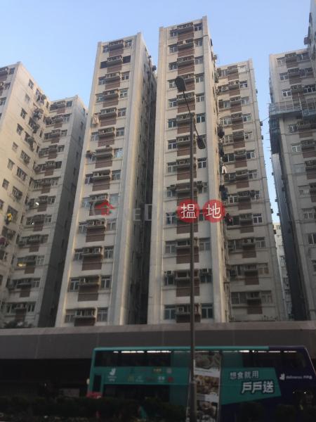 昌景閣 偉恆昌新 B座 (Chong Chien Court - Wyler Gardens Block B) 土瓜灣|搵地(OneDay)(1)