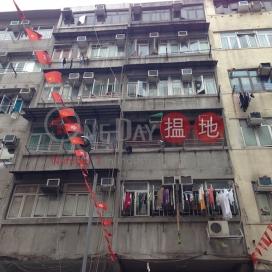 165-167 Temple Street,Jordan, Kowloon